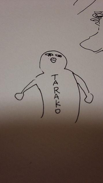 TARAKOの画像 プリ画像
