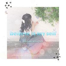 believe is my self プリ画像