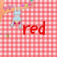 - 赤 -の画像(ココちゃんに関連した画像)