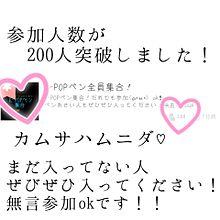 カムサハムニダ♡説明欄GO→の画像(YGfamily/SMfamily/JYPfamilyに関連した画像)
