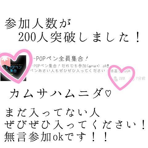 カムサハムニダ♡説明欄GO→の画像(プリ画像)