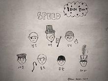 ラクガキ / SPEEDの画像(SPEED テハに関連した画像)