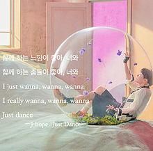 🌙:Just Dance  (J-hope)の画像(justに関連した画像)