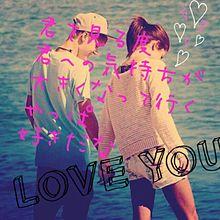 selena&Justinの画像(プリ画像)