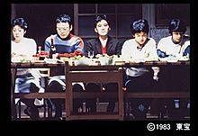 家族ゲームの画像(松田優作に関連した画像)