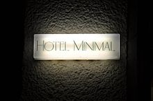 HOTEL MINIMALの画像(Minimalに関連した画像)