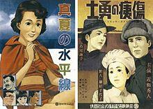 千年女優の画像(今敏に関連した画像)