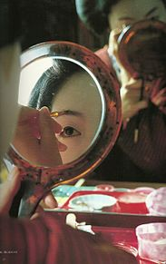 化粧の画像(#舞妓さんに関連した画像)