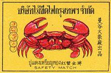 vintage matchbox labelの画像(蟹に関連した画像)