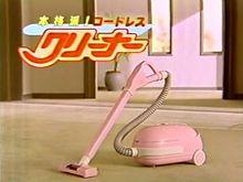 vintage cmの画像(コマーシャルに関連した画像)