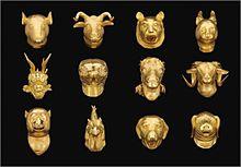 Circle of Animals / Zodiac Headsの画像(ZODIACに関連した画像)