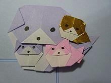 origamiの画像(ORIGAMIに関連した画像)