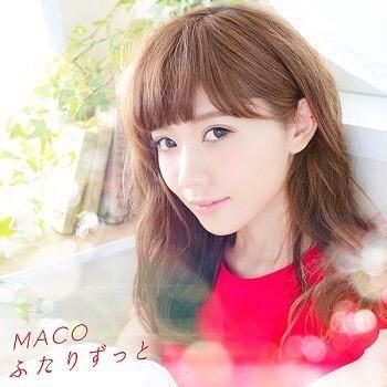 MACO♡の画像(プリ画像)