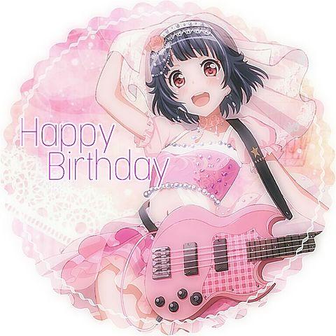 りみりんHappy Birthday!!の画像(プリ画像)