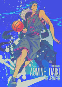 黒子のバスケの画像(#黒子のバスケに関連した画像)