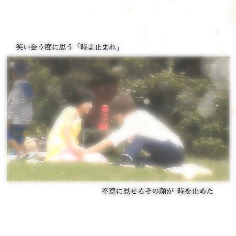 …moreの画像(プリ画像)