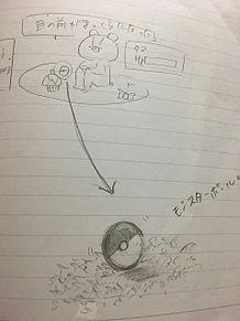 モンスターボールの画像(プリ画像)