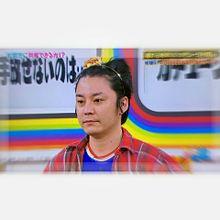 # ジャニ勉の画像(プリ画像)