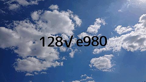 恋の方程式の画像(プリ画像)