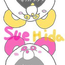 すえひだえーパンダ♡の画像(えーパンダに関連した画像)