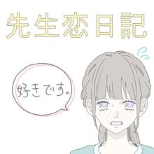 9/24 土曜日の画像(プリ画像)