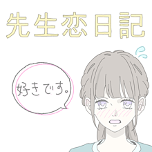 9/28 水曜日の画像(プリ画像)
