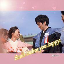 林遣都❤️大島優子 結婚㊗️の画像(結婚に関連した画像)