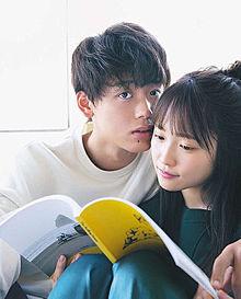 陸王 竹内涼真 彼女 竹内涼真、インスタでドラマ『陸王』宣伝投稿も……「恋愛くらい控えるべき」と痛烈な声 (2017年10月10日)