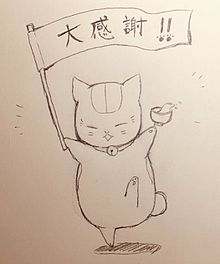 夏目友人帳 にゃんこ先生の画像(緑川ゆきに関連した画像)