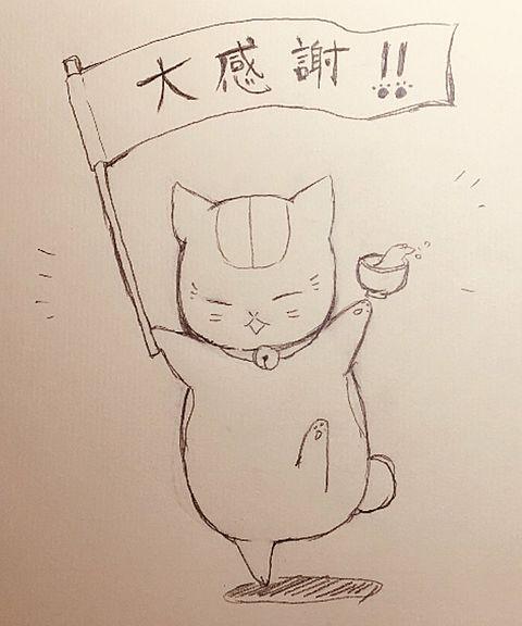 夏目友人帳 にゃんこ先生の画像 プリ画像
