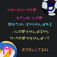 ☆♡の画像(プリ画像)