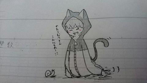 ちっちゃくなったヒラ猫ちゃんの画像(プリ画像)