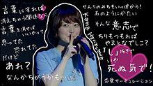 恋愛サーキュレーションの画像(花澤香菜に関連した画像)