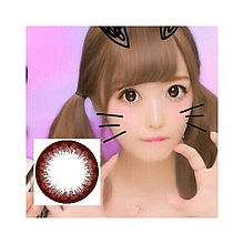( →詳細 )の画像(可愛い/かわいい/カワイイに関連した画像)