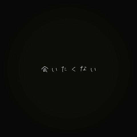 うんの画像(プリ画像)
