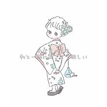 ポエム 恋愛 caho イラストの画像(cahoイラストに関連した画像)