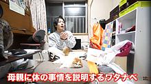 ワタナベマホト♡の画像(プリ画像)