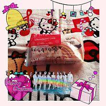 LAWSON×NiziUコラボ商品いちごのケーキ プリ画像
