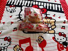 いちごモンブランのシュークリーム&いちごモンブランのエクレアの画像(モンブランに関連した画像)