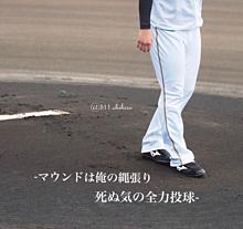 吉田くんの画像(吉田くんに関連した画像)