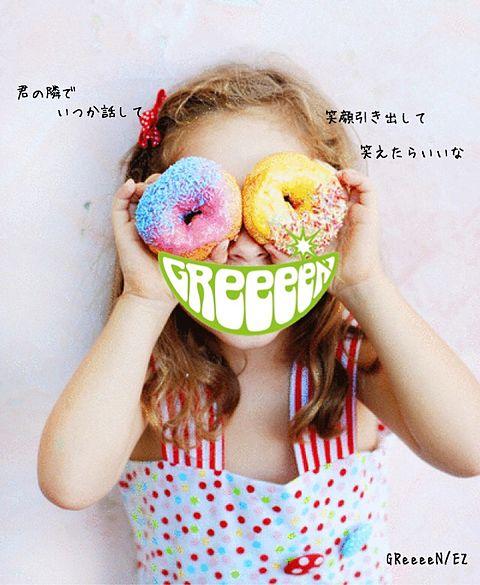 GReeeeN/EZの画像(プリ画像)