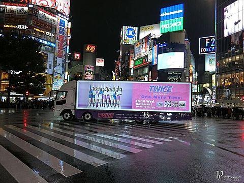 TWICE OneMoreTimeの画像(プリ画像)