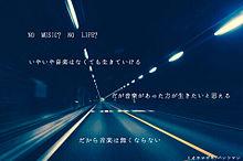 ミオヤマザキ保存→ポチの画像(バンドマンに関連した画像)