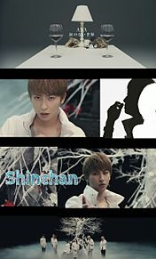 涙のない世界 Shinchan プリ画像