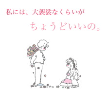 恋の画像(倦怠期に関連した画像)