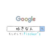 Google 検索画面の画像(Googleに関連した画像)