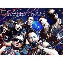 3JSB 5th Anniversary!の画像(三代目JSOLBROTHERSに関連した画像)