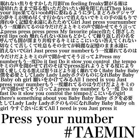 SHINee テミン Taemin 태민の画像(プリ画像)
