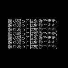 no titleの画像(雑談に関連した画像)