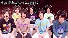 中山優馬w/Hey!Say!7WESTの画像(新垣祐斗に関連した画像)